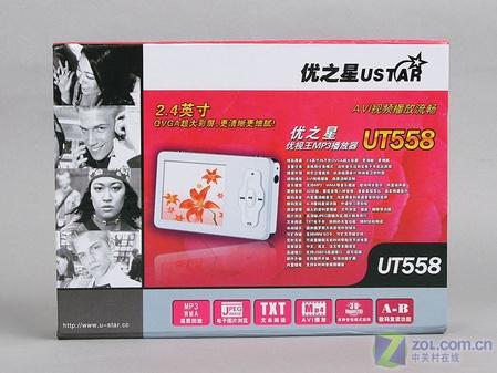 物美价廉的MP3 优之星 UT558评测报告