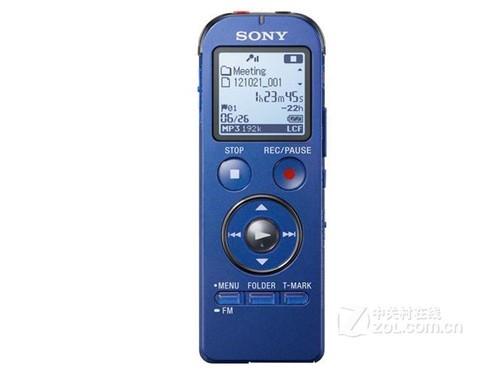 一键即可录音 索尼ICD-UX533F报价750元