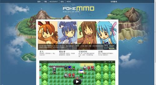还原度最高 德国惊现在线版宠物小精灵Pokemmo