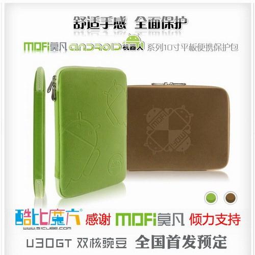 699元8寸IPS双核四显平板,酷比魔方U9GT3图赏