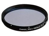 佳能52mm圆形偏光滤镜 PL-CB