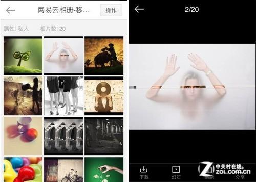 iphone版网易云相册3.0:新增断点续传