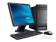联想 启天 M4350(i5 3470/4GB/500GB/512M独显)