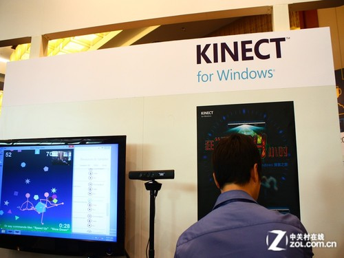 TechEd2012大会现场展示Kinect体感游戏