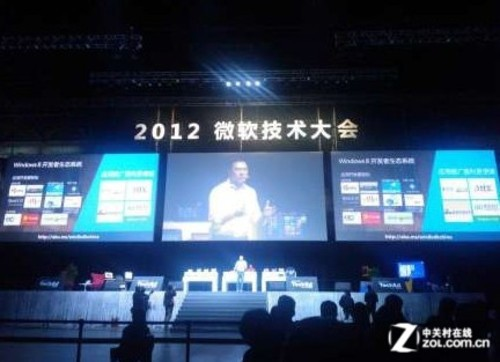 开发者福音Windows应用商店分账更灵活