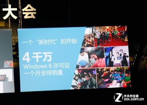 Win8大卖! 微软一月售出4000万份许可
