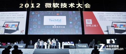 TechEd2012开幕