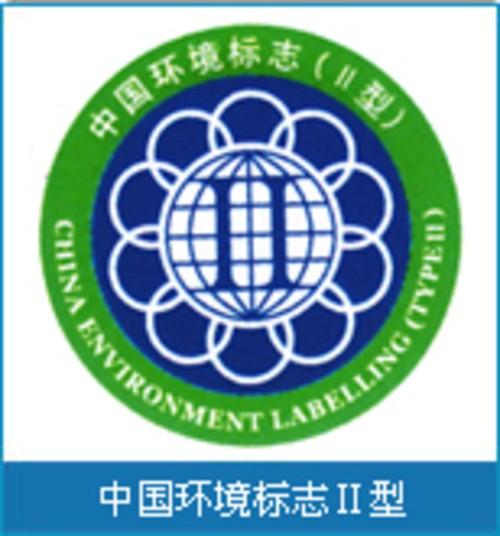 代表中国的标志图片 中国环保标志的含义是什么