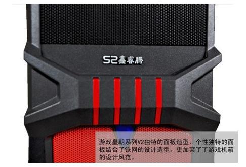 不二之选鑫睿腾游戏皇朝V2价廉物美