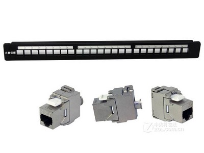 大唐保镖 6类24口屏蔽配线架DT2804-624P