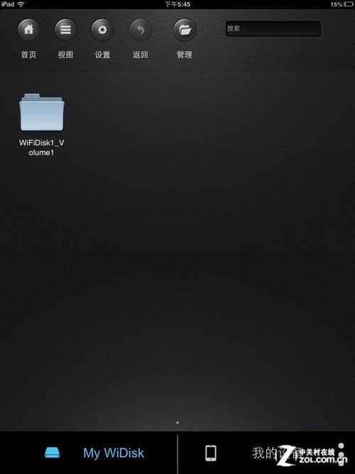iPad2扩容神器 忆捷airdisk应用首测