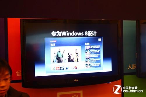 TechEd 2012:微软全明星阵容之Win8