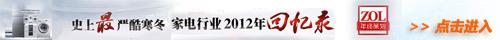 2013年文章推广模板【仅供复制 请勿修改】12.21更新