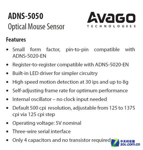解密鼠标核心 小型实用引擎安华高A5050