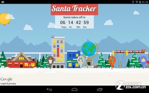 12.25安卓应用推荐:追踪圣诞老人的足迹