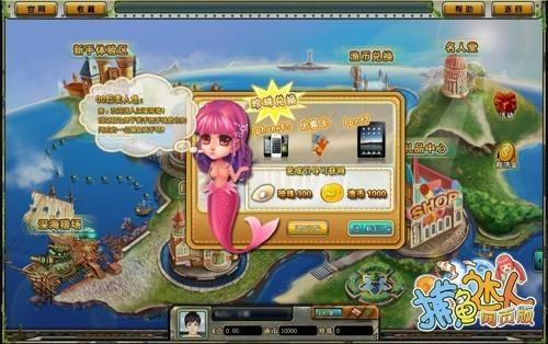 捕鱼风靡全球 老K游戏注册人数超3千万