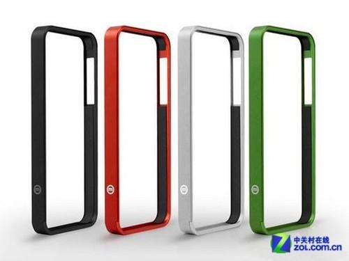 iphone专用金属边框