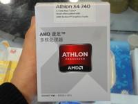 四核游戏好搭档 AMD X4速龙II 740热销