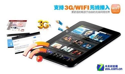高清双核仅售449元 HKC M76双核版发布