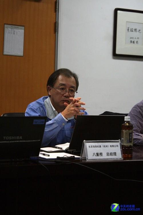 40%销往日本 东芝杭州工厂总经理专访