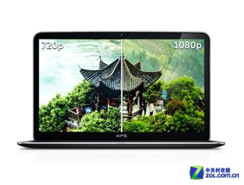 戴尔XPS13升级全高清屏 售价11999元起