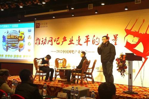 中国 何丰赐/技嘉主板荣获中国网吧行业市场占有率第一品牌奖