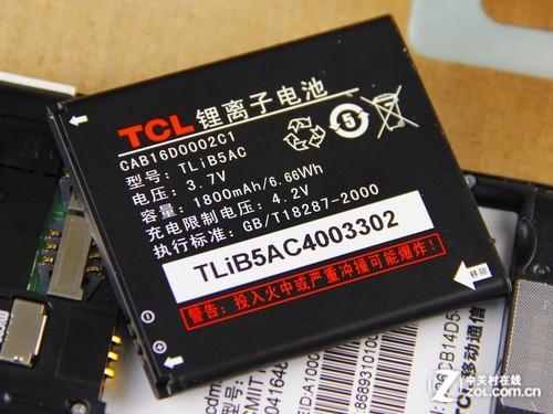 4.5英寸qHD屏 双核双待机TCL D768 赏