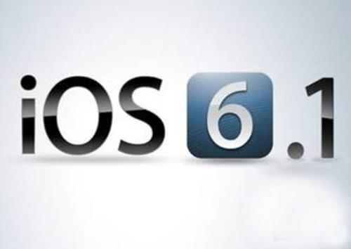 PP助手免费下载iOS资源  淡然迎接iOS6.1完美越狱