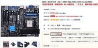 开年大戏A85X领衔主演—映泰旗舰版Hi-FiA85X套装降百元