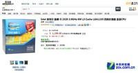 超值影音四核 亚马逊i5-2320售1199元