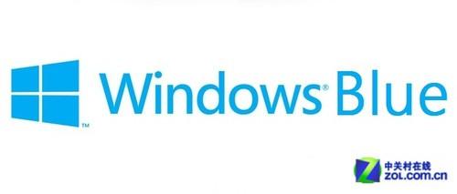 Windows Blue凭什么把Win8内核从6.2升到6.3