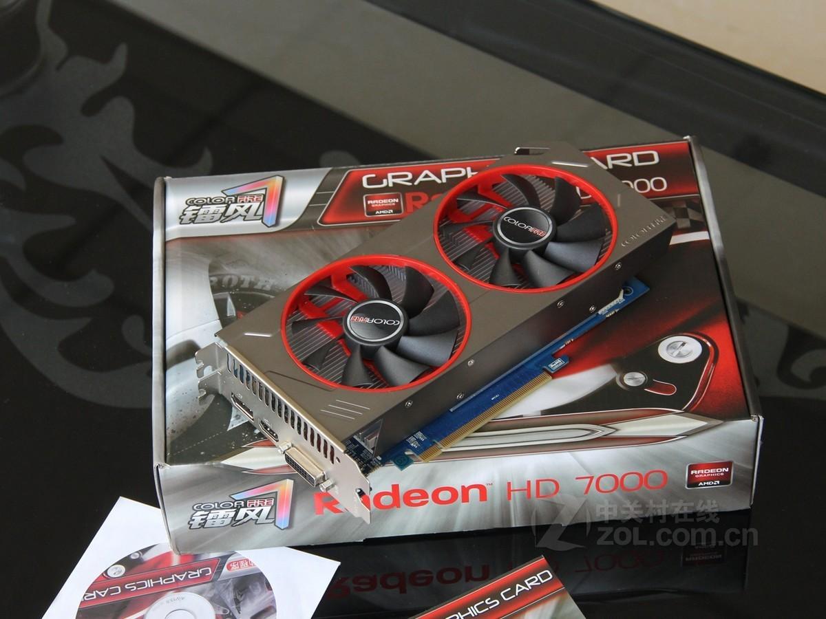 兩千元游戲神器i3 4130+HD7770游戲主機