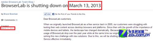 Adobe突然宣布关闭桌面浏览器测试服务BrowserLab
