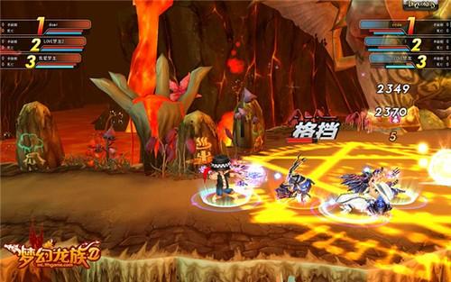全新横版PVP《梦幻龙族2》3V3战场开放