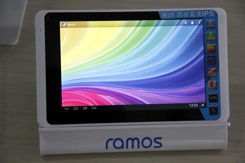 平板电脑 新闻 > 正文    采用了蓝魔自己开发的ui界面,在主屏上包含