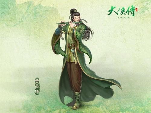 东邪西毒首登场 游族大侠传新侠侣原画曝光