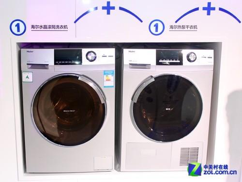 完美洗护体验 海尔开启定制洗涤新时代_海尔洗衣机_机