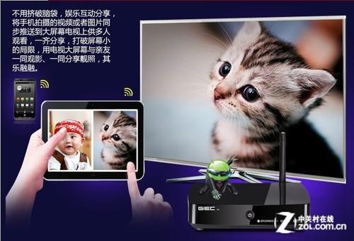 杰科双核智能电视盒首发有礼