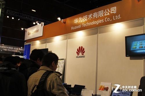 作为此次idf大会的金牌赞助商,华为在此次大会上携多线产品亮相,亮点