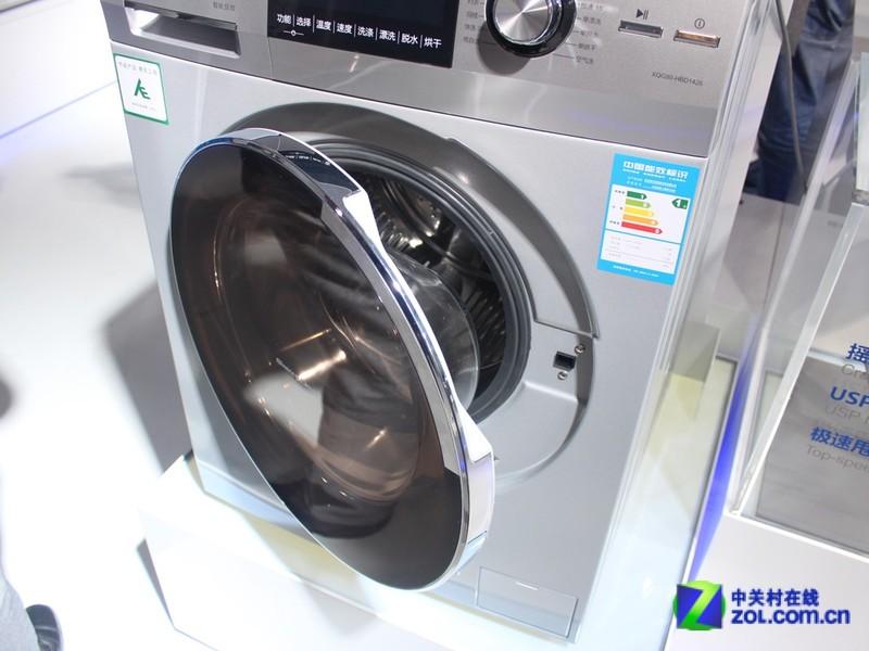 新闻中心 家电频道 洗衣机 完美洗护体验 海尔开启定制洗涤新时代 >