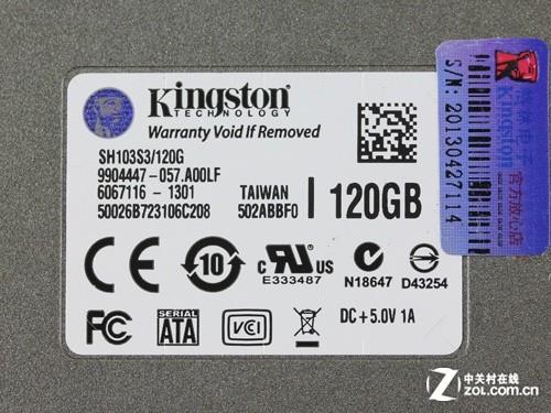 金士顿HyperX 3K 120GB 固态硬盘评测