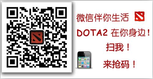 Dota2国服首测注册登录流程说明