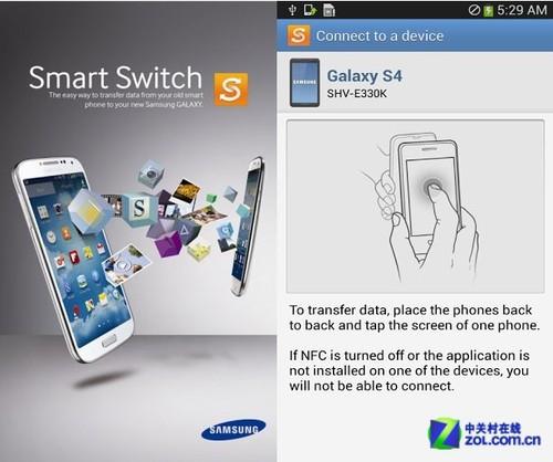 手指一点导出数据 三星Smart Switch推出