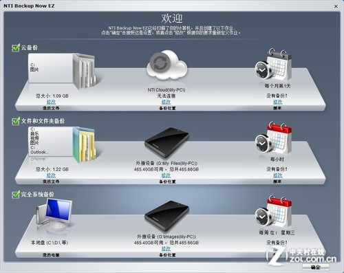 ceCBv61UuMHrw - 多大够用?京东1T USB3.0移动硬盘推荐