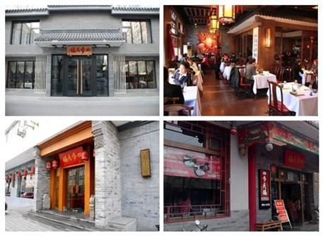 侠诺VPN牵线北京连锁餐饮业