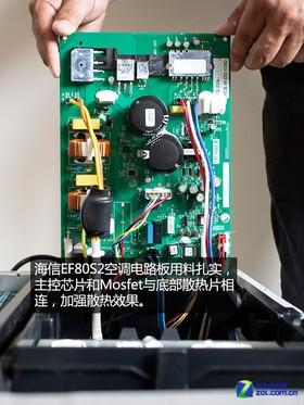电路板焊接清晰,接线部分进行印刷标注说明