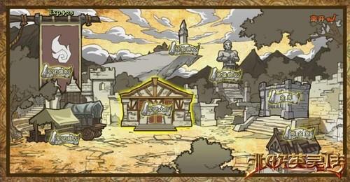 知名公会齐赞《北欧:诸神之战》