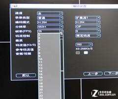 高端模拟960H录像机 民用4路DVR实测