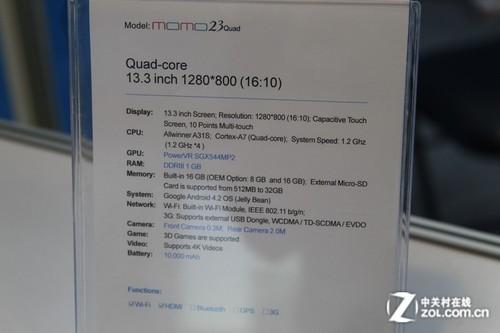 Computex普耐尔展台现13.3吋超大平板