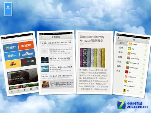 """移动""""悦""""读时代 傲游云浏览器新闻订阅"""